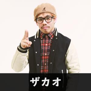 本名 モトキ 【フィッシャーズ】モトキ!身長や誕生日、本名などWiki風に紹介!