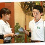 ドラマ『大恋愛』居酒屋の店長・女性店員を演じている俳優・女優は誰?
